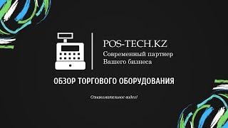 Datalogic QuickScan Lite QW2420 (QW2420-BKK1S) - відео 1