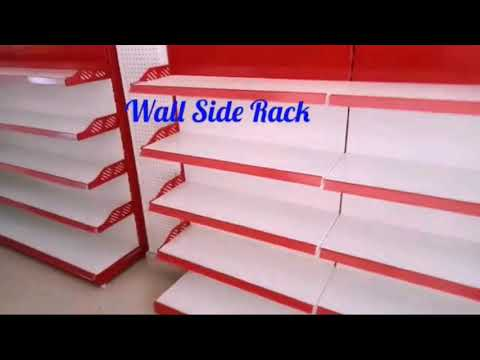 Departmental Store Rack Ariyalur