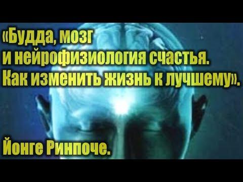 Песня счастье русской земли минусовка