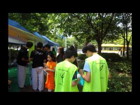2014년 청소년자원봉사단 활동 모습