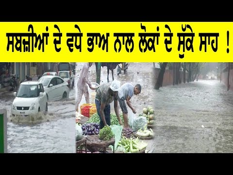 Due to lots of raining, Vegetable price got hike