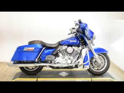 2007 Harley-Davidson FLHT Electra Glide® Standard in Wauconda, Illinois - Video 1