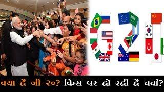 जी-20 शिखर सम्मेलन में इस बार क्या हुआ खास, अर्जेंटीना में भी हर जगह Modi, Modi