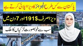 Algeria visa for Pakistani | Algeria Visa Requirements, Fees -- Algeria Embassy.