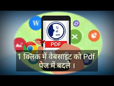 mp4 Html To Pdf Android, download Html To Pdf Android video klip Html To Pdf Android