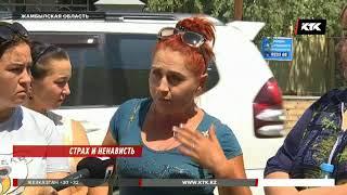 Беспощадные разбойники держат в страхе целое село Жамбылской области