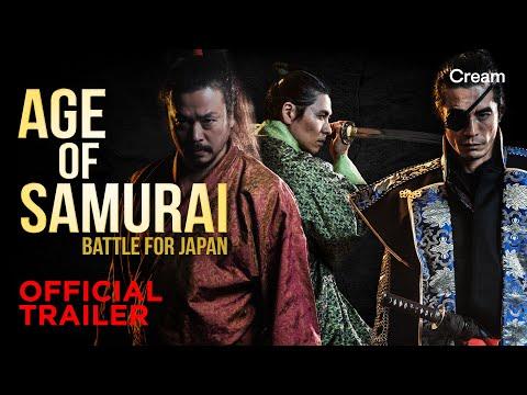 Age of Samurai: Battle for Japan ( Age of Samurai: Battle for Japan )