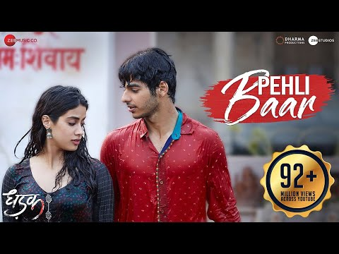 Download Pehli Baar | Dhadak | Ishaan & Janhvi | Ajay Gogavale | Ajay-Atul | Amitabh Bhattacharya HD Mp4 3GP Video and MP3