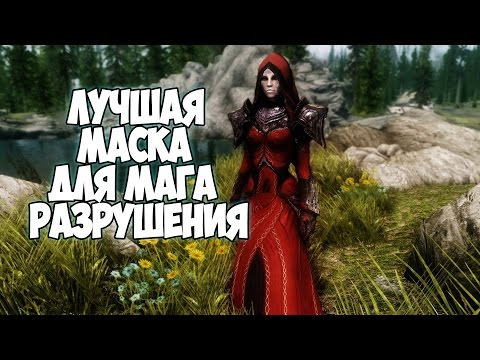 Как привлечь женщин магия