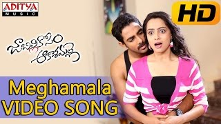 Meghamala Full Video Song - Jabilli Kosam Aakashamalle