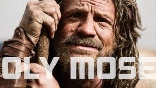 Holy Moses 4 - Beyond Grandiosity