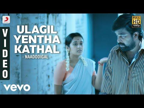 Ulagil Yentha Kathal  Hariharan