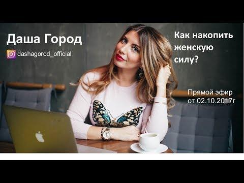 Елена соколовская астролог ижевск