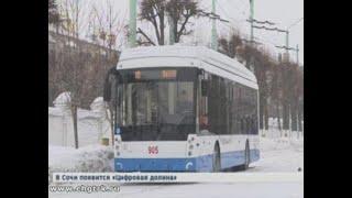 В Чебоксарах прошла обкатка троллейбусов с возможностью автономного хода