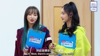 [ENG] Idol Producer EP7 Exclusive Preview: Cheng Xiao & Jieqiong dance battle with trainees
