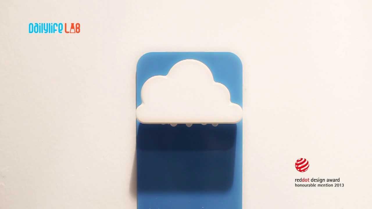 Rainy Pot // Sky Blue video thumbnail