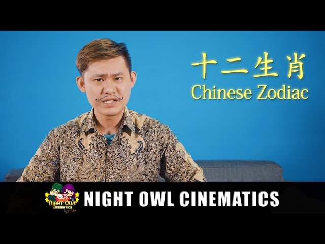 Mr Wong's Hokkien Word of the Day Ep 9: Rooster Zodiac 2017
