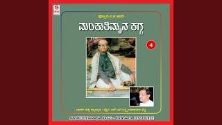 Dvg Manku Thimmana Kagga - Part 7