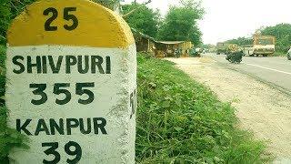 Lucknow Kanpur Highway ll लखनऊ कानपुर हाईवे