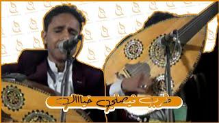 تحميل اغاني أقوى جلسة طرب فيصلي خيال الخيال | الفنان اصيل علي ابوبكر - حصري 2020 MP3