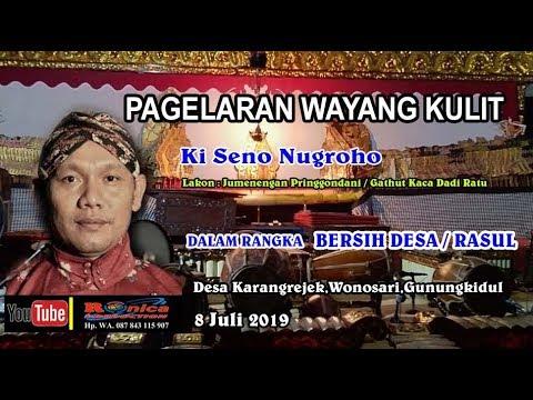 Download Video Limbukan Seno Nugroho Live Karangrejek Wonosari Gunungkidul
