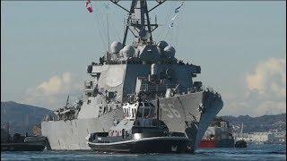 USS John S. McCain Lowered For Repairs In Japan