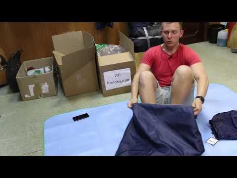 Спальный мешок-одеяло Greenel «Бирр +15». Видеообзор.
