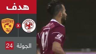 هدف الفيصلي الأول ضد القادسية (سلطان مندش) في الجولة 24 من دوري كأس الأمير محمد بن سلمان للمحترفين