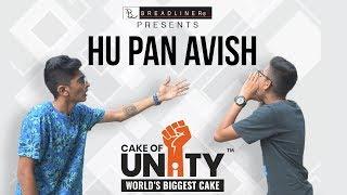 HU PAN AAVIS  | DUDE SERIOUSLY
