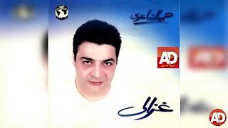 تحميل اغاني لو بتحبنى _ حميد الشاعرى _ نيللى زيدان MP3
