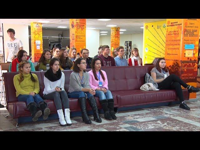 В Ангарске состоялся экологический форум