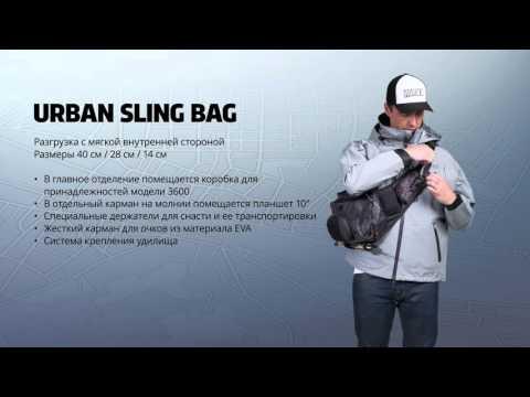 Rapala Urban Sling Bag videó
