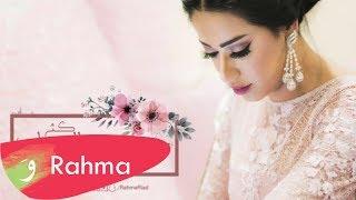 رحمة رياض - كثر القصايد ( أغنية خاصة )   Rahma Riad - Kether Al Kassayed