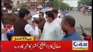 Commissioner Lahore Visited Full City   7am News Headlines   22 Jul 2021   City42
