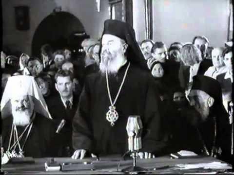 Православная церковь святого николая в риме