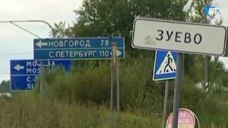 Дорога Зуево – Новая Ладога Чудовского района поступит в пользование Ленинградской области