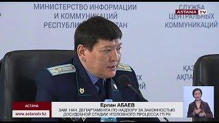 Деятельность движения Демократический выбор Казахстана признана экстремистской, - Генпрокуратура