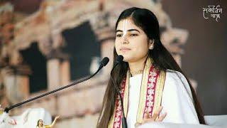 Letest Radhe Radhe Gobind  !! Devi Chitralekha ji