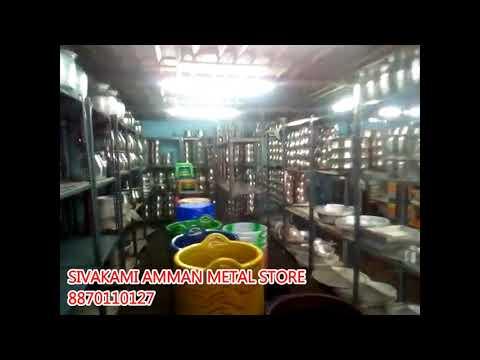 Sivakami Amman Metal Store