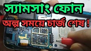 MOBILE REPAIR BANGLA - मुफ्त ऑनलाइन वीडियो