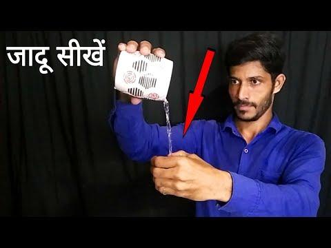 Download Magic Tricks In Hindi Video 3GP Mp4 FLV HD Mp3 Download