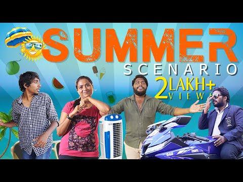 Summer Scenario - Veyilon Entertainment   சம்மர் சினாரியோ