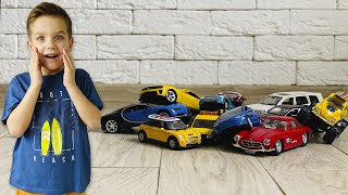 Mark and Collection of series about different magic cars for kids.