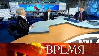 Владимир Путин дал интервью программе «Время» в день ее пятидесятилетия.