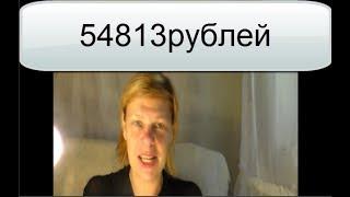 Как получить 3905 Репостов+54 813 рублей на свой Payeer кошелек?