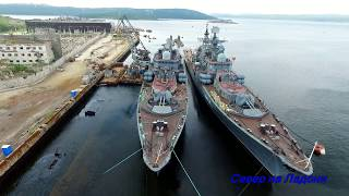 Заброшенные боевые корабли и лодки Северного Флота. Abandoned warships of the Russian fleet
