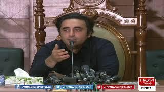 PPP leaders talks to media