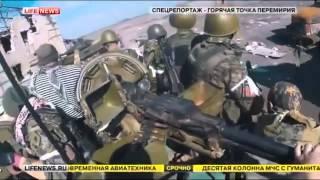 Новости 2015. Развалины Донецкого аэропорта - самая горячая точка гражданской войны на Украине.