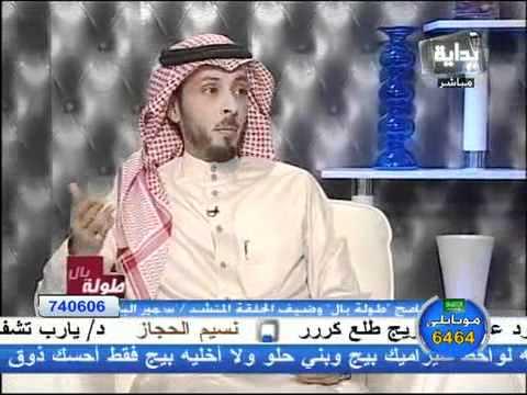 يالله يارحمن للمنشد سمير البشيري