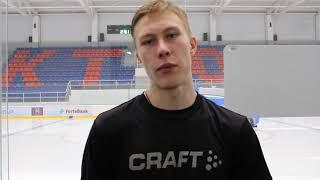 МЛК. Послематчевое интервью с нападающим МХK QURAN Даниилом Шипиловым, игра № 31